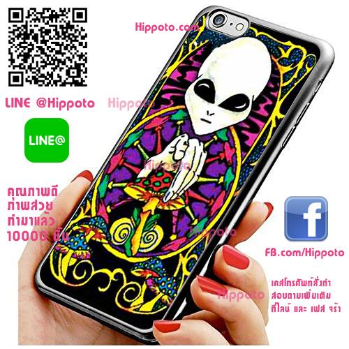 เคส ไอโฟน 6 / เคส ไอโฟน 6s เอเลี่ยนกินเห็ดเมา เคสสวย เคสโทรศัพท์ #1194