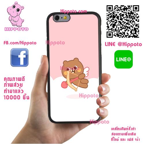 เคส ViVo Y53 ยางซิลิโคน หมี คิวปิด เคสน่ารักๆ เคสโทรศัพท์ เคสมือถือ #1156
