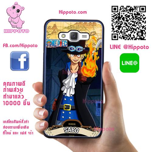 เคส J7 Core ซาโบ้ One Piece เคสโทรศัพท์ ซัมซุง #1039