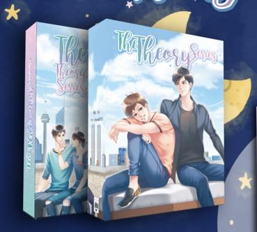 ชุดทฤษฎี The Theory Series เล่ม 1-3+BOX