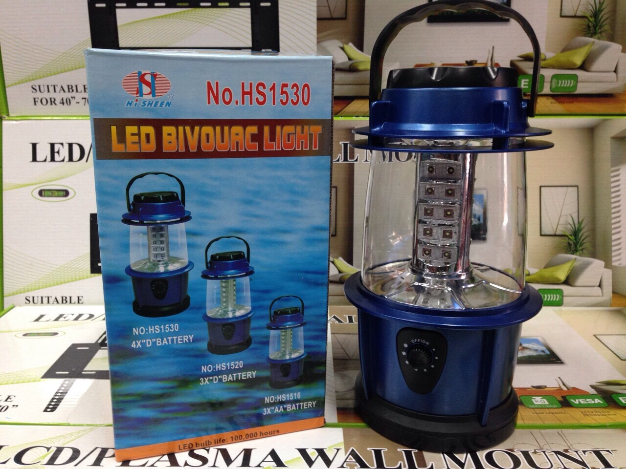 ตะเกียง LED HI SHEEN HS1530