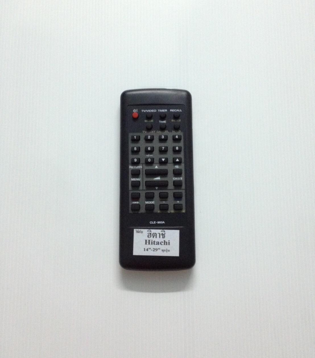 รีโมททีวีฮิตาชิ จอธรรมดา Hitachi CLE-900A