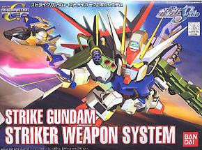 259 Strike Gundam Striker Weapon System (SD) (Gundam Model Kits