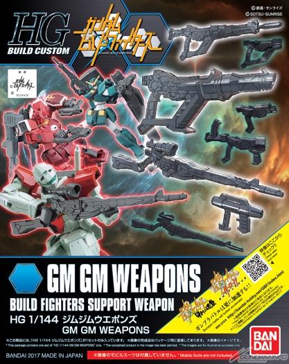 HGBC 1/144 GM/GM Weapons 600Yen **ไม่มีหุ่นนะครับ**