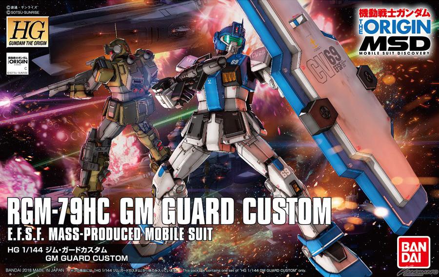 HG022 THE ORIGIN MSD 1/144 GM Guard Custom 1,800Yen