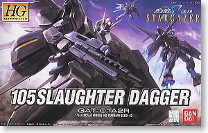 hg 1/144 43 105 slaughter dagger 1200yen
