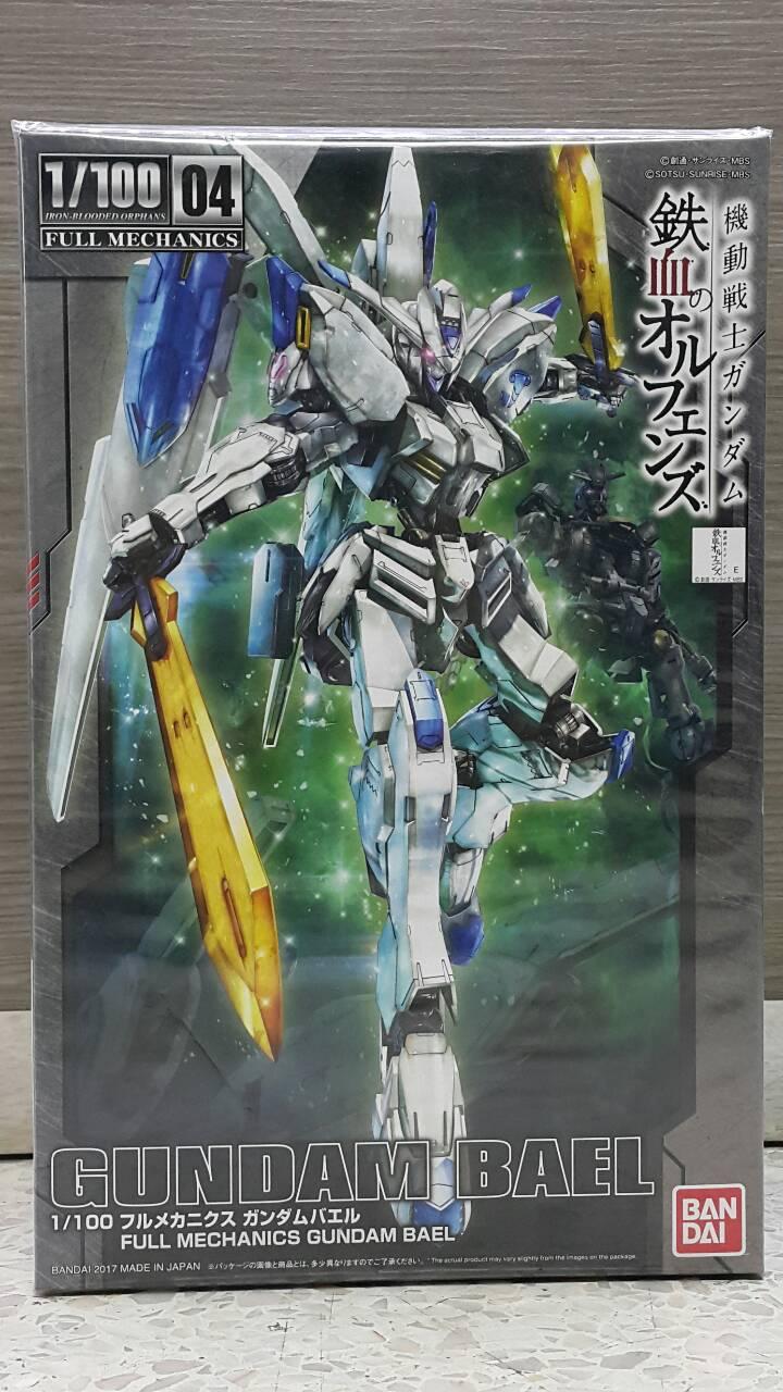 1/100 Gundam Bael (Gundam Model Kits)