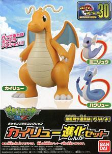 86690 Pokemon 30 Kairyu Evolution Set 760yen