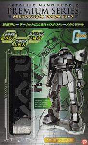 Metallic Nano Puzzle Premium Series Gundam MetananoP Zaku II silver