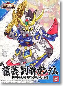 (มี1 รอเมลฉบับ2 ยืนยันก่อนโอน) 018 SHIN RYUSOU RYUBI GUNDAM (JAPANESE VER.)