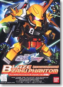 BB298 BLAZE ZAKU PHANTOM HEINE
