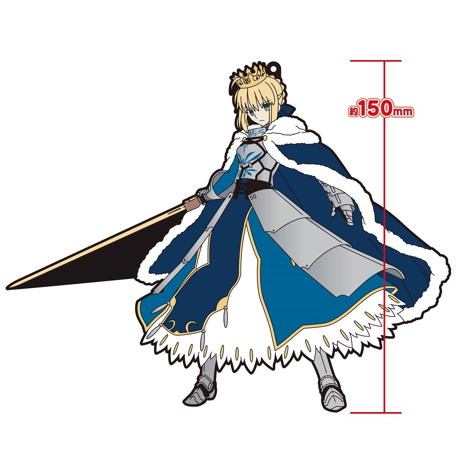 🔔เปิดรับPreorder มีค่ามัดจำ 100 บาท พวงกุญแจ Fate/Grand Order Non deformation Rubber strap Saber/Altria Pendragon