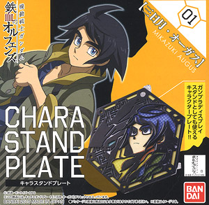 05143 Character Stand Plate 01: Iron-Blooded Orphans Mikazuki Augus (display) 500yen