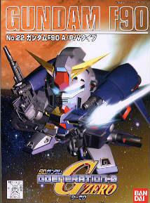 74428 GG 22. Gundam F90 A/P/V Type (SD)500yen