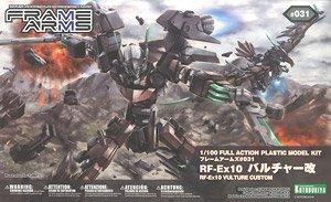 10806 Frame Arms RF-Ex10 Vulture Kai 4200yen