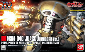 hg1/144 139 juaggu