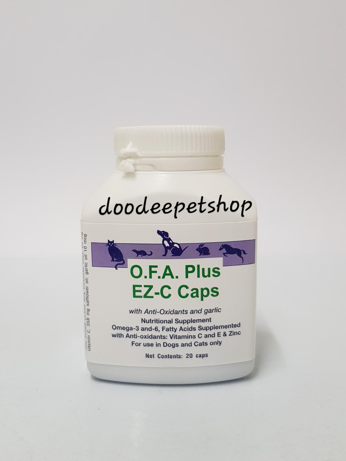 O.F.A. Plus EZ-C Caps จำนวน 20 เม็ด สำหรับสุนัขและแมว