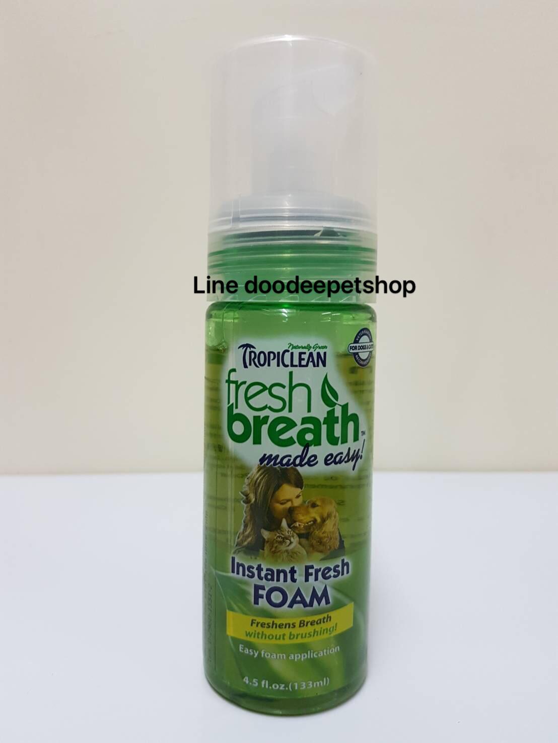 Tropiclean โฟมดูแลช่องปากสุนัข ลดกลิ่นปาก ลดคราบหินปูน สำหรับสุนัข 4 เดือนขึ้นไป ขนาด 133 มล.