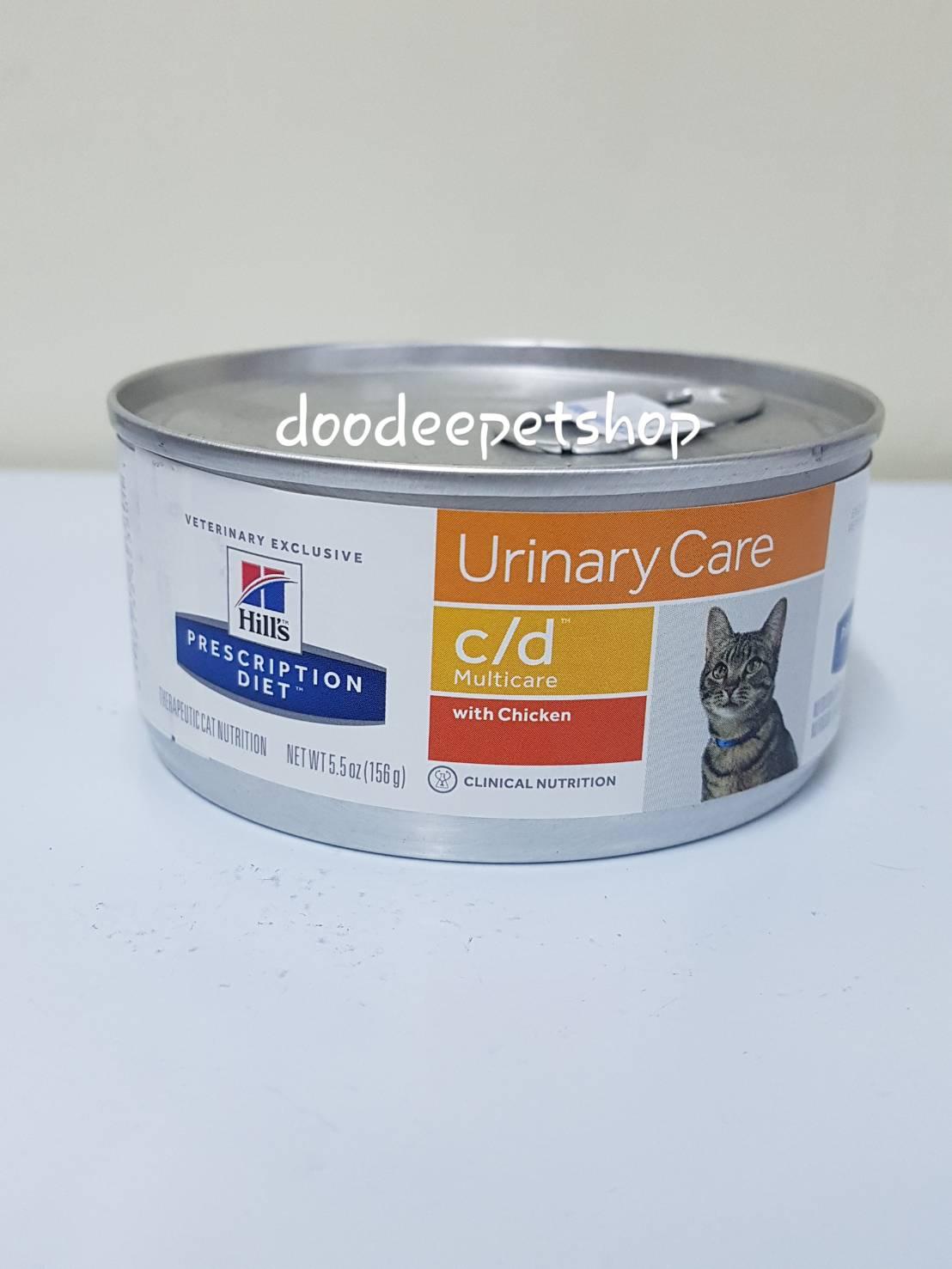 C/d แมวแบบกระป๋องเปียก สำหรับแมวที่ที่มีปัญหาโรคนิ่ว (จำนวน 4 กป.)
