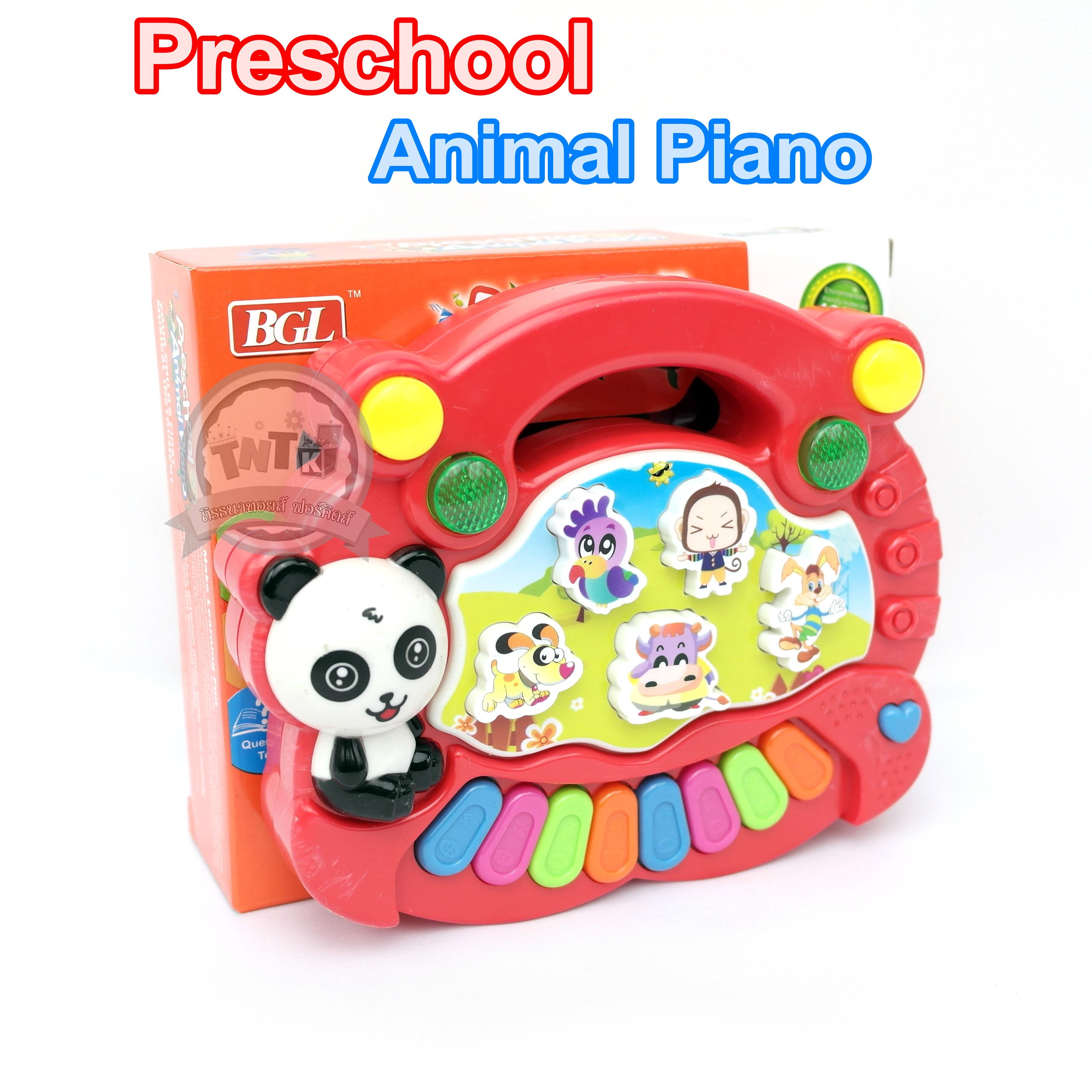 เปียโนเสียงสัตว์