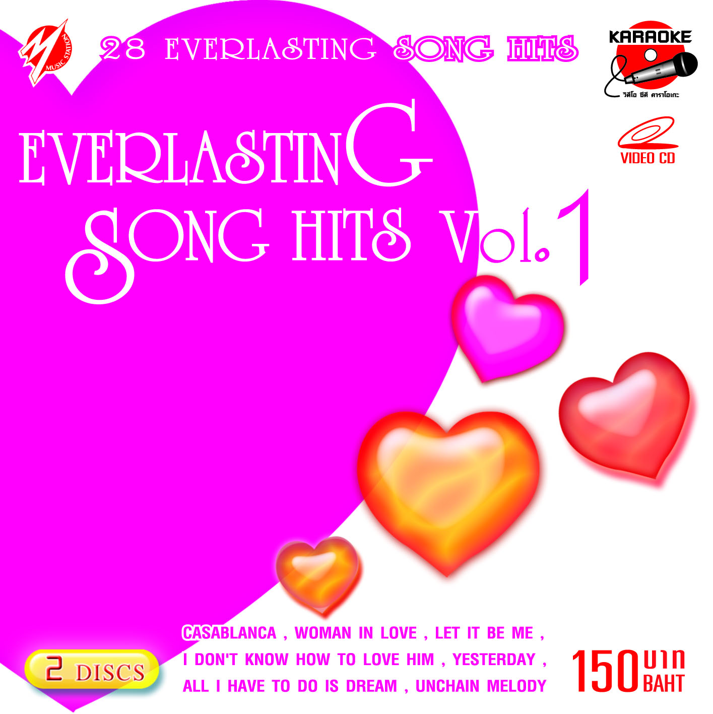 THE EVERLASTING SONG HITS 1