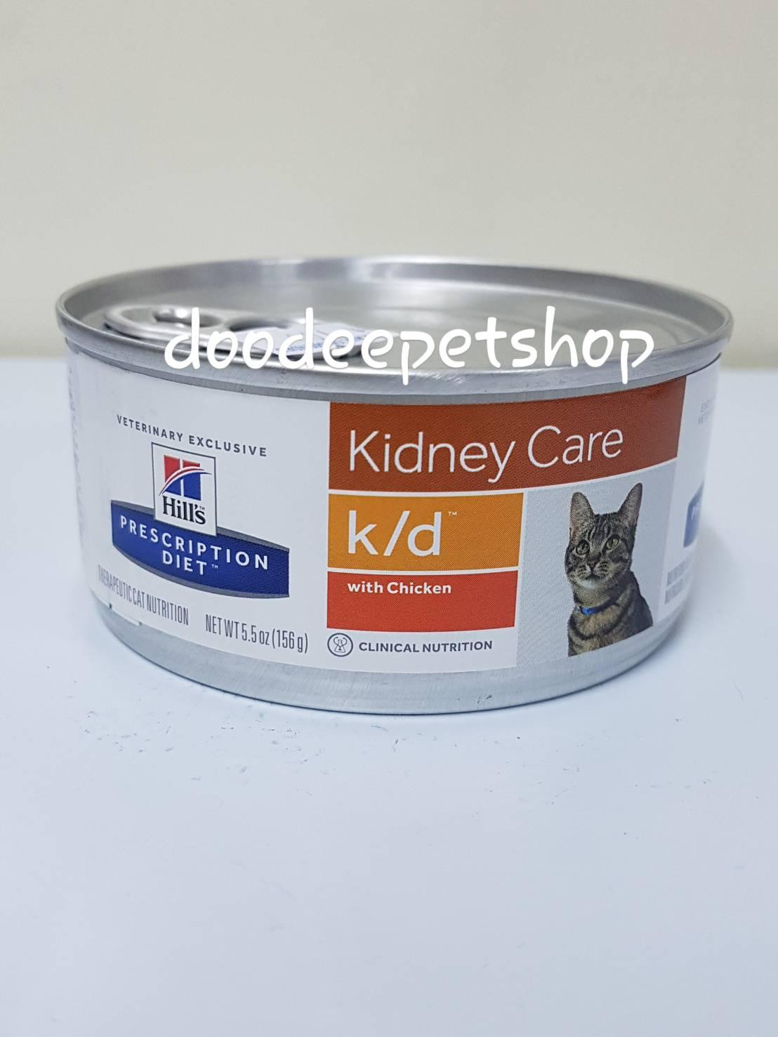 k/d อาหารเปียกแมวแบบ กระป๋อง ประกอบการรักษาไตแมว (จำนวน 24 กระป๋อง)