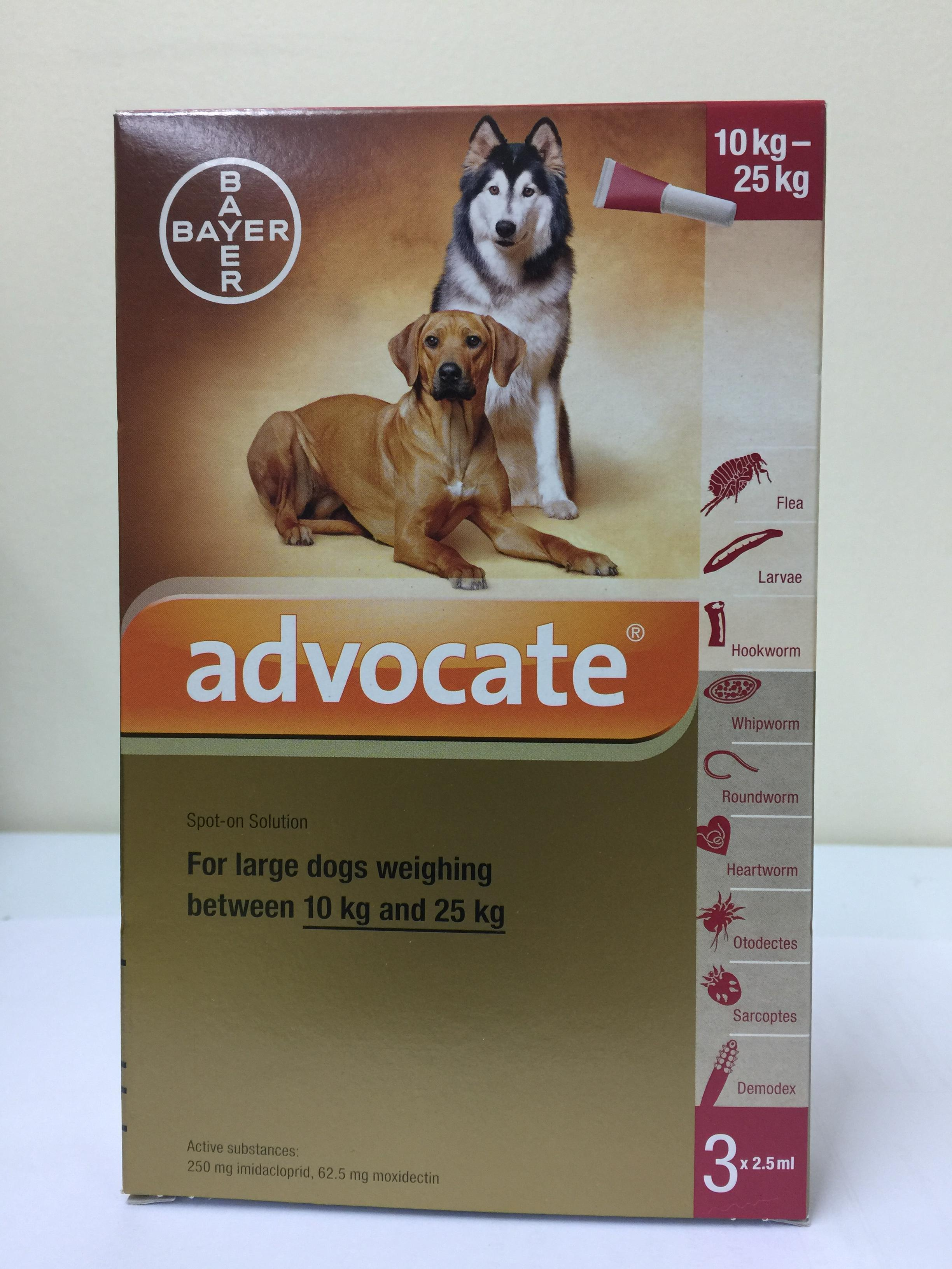 Bayer Advocate for dogs สำหรับสุนัข 11-25 kg บรรจุ 3 หลอด Exp.11/18