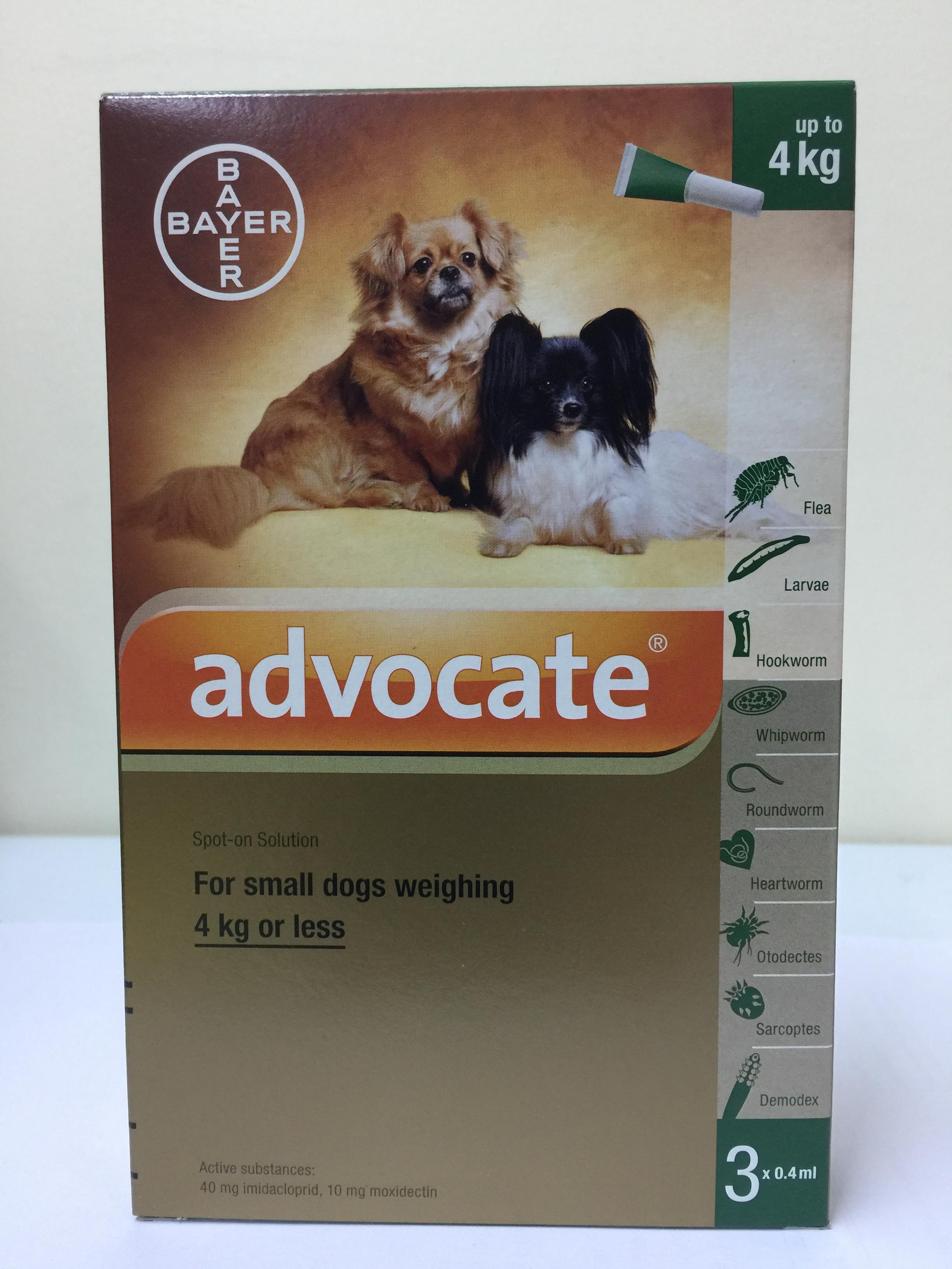 Bayer Advocate สุนัข น้อยกว่า 4 กก X 3 หลอด (1กล่อง) Exp.10/18