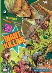 GIANT KILLING เล่ม 26 สินค้าเข้าร้านวันศุกร์ที่ 29/9/60