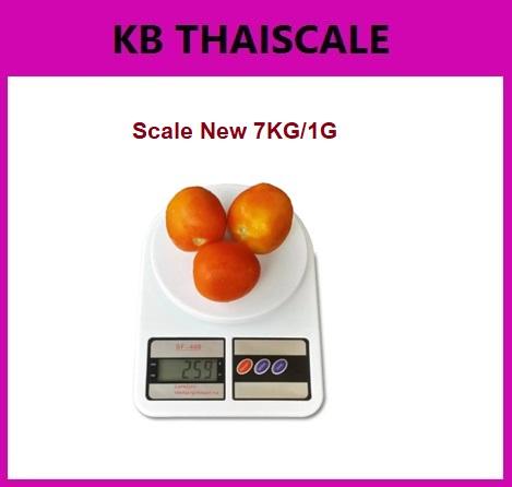 ตราชั่งดิจิตอล เครื่องชั่งราคาถูก เครื่องชั่งดิจิตอล7กิโลกรัม ตาชั่งดิจิตอล เครื่องชั่งขนมเค้ก เครื่องชั่งแป้ง เครื่องชั่งน้ำตาล เครื่องชั่งอาหาร 7000g ความละเอียด1g Digital Food Bowl Scale New 7KG/1G เครื่องชั่ง SF-400