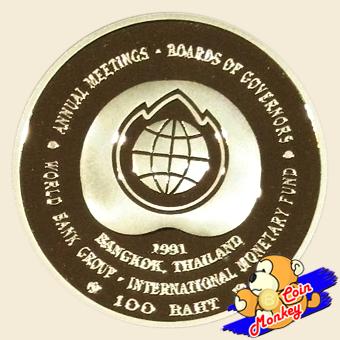 เหรียญ 100 บาท การประชุมสภาผู้ว่าการธนาคารโลกและกองทุนระหว่างประเทศ (ขัดเงา)
