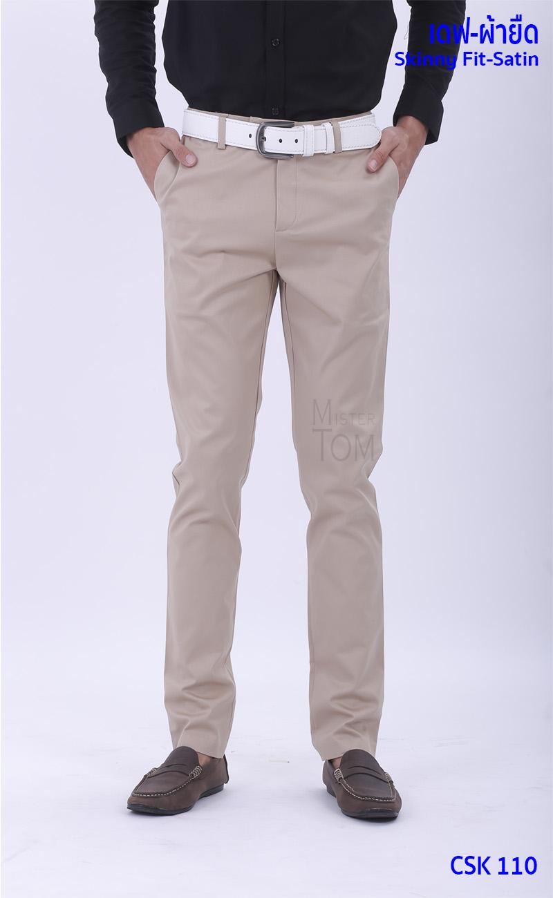 ขาเดฟ ผ้าซาตินยืด สีกากี - Khaki