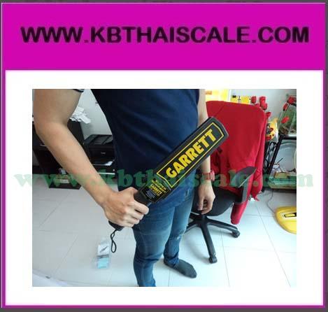 เครื่องตรวจโลหะ อุปกรณ์รักษาความปลอดภัย GARRETT Metal Scanner Portable metal detector Walk Through Metal Sensor