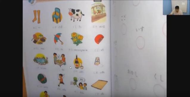 สอนภาษาญี่ปุ่นออนไลน์ (ครูไบร์ท) ฮิระงะนะ คาบที่ 5 เรื่อง จดจำคำศัพท์ ใน วรรค (Ta) ตอนที่ 2/2