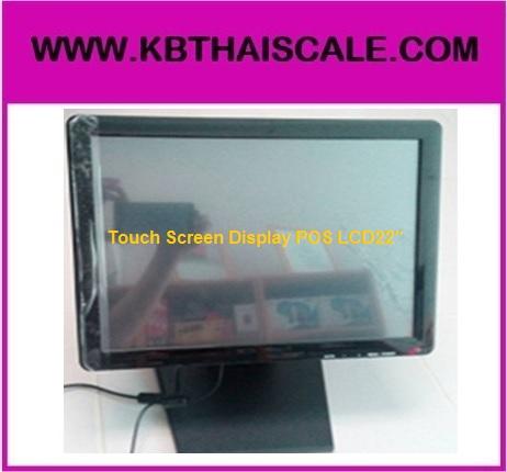 จอภาพสัมผัส หน้าจอทัชสกรีน ขนาด22นิ้ว (Monitor Touch Screen LCD) Monitor Touch Screen Display POS LCD22″