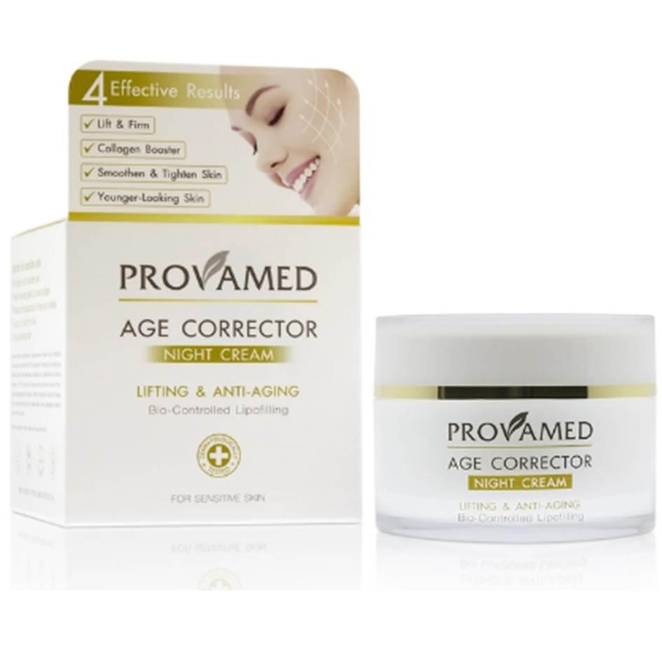 Provamed Age Corrector Night Cream 50g ลดเลือนริ้วรอยและคืนความกระชับสู่ผิว