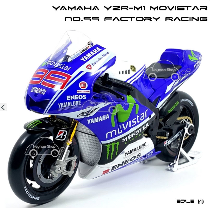 Maisto โมเดล บิ๊กไบค์ MotoGP YAMAHA YZR-M1 Movistar No.99 FactoryRacing (Scale 1:10)