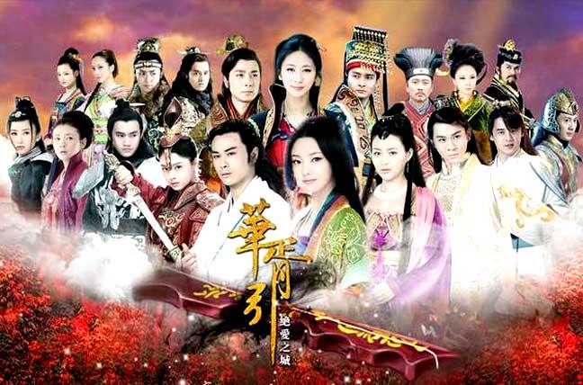 DVD เพลงพิณรักข้ามภพ (Hua Xu Yin: City of Desperate Love) 10 แผ่น พากย์ไทย