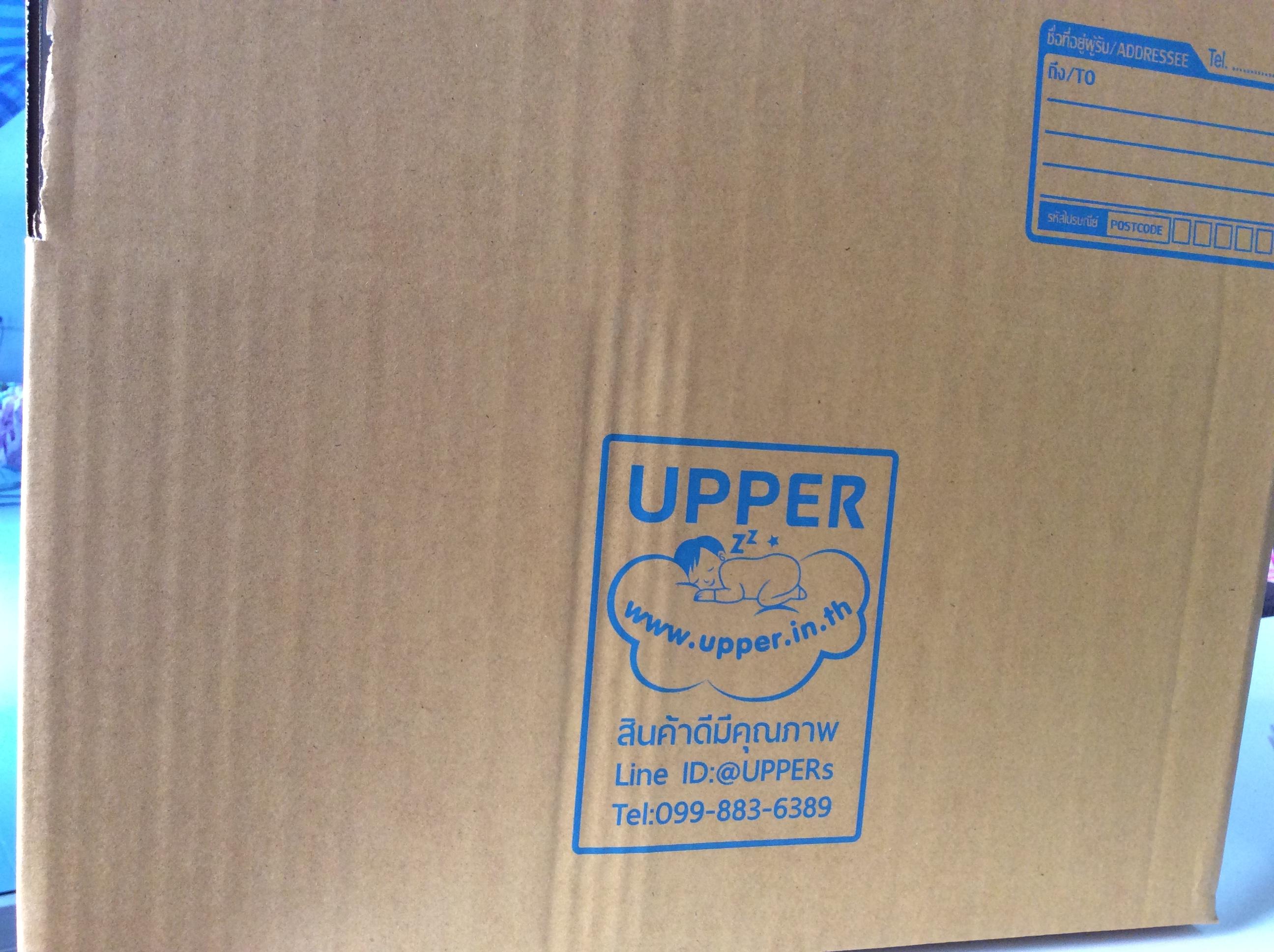 กล่องใส่ที่นอนเด็ก