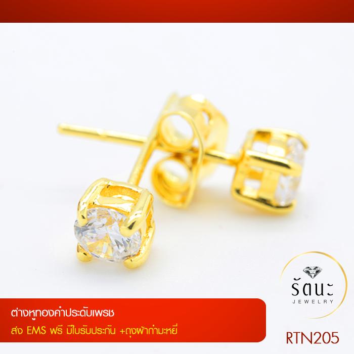 RTN205 ต่างหู ตุ้มหู ทองคำ ประดับเพชร (ฐานหนามเตย)