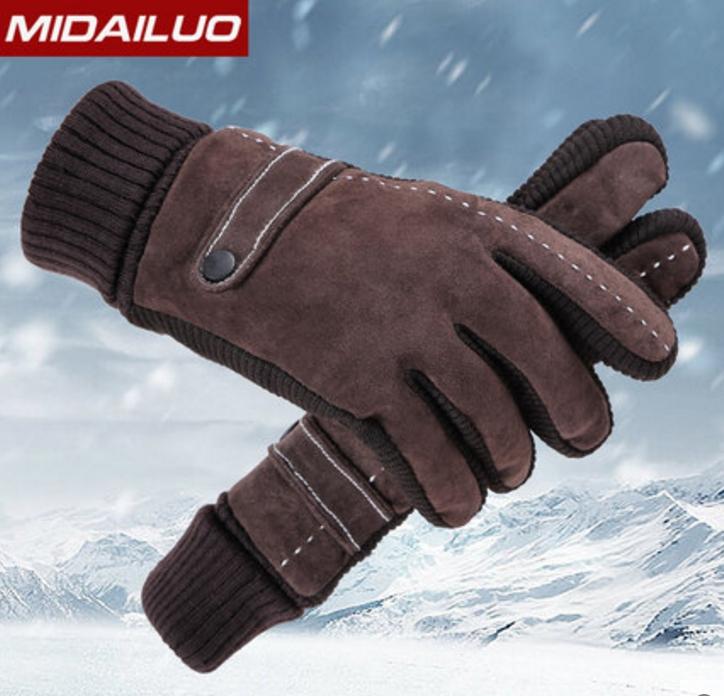 Super quality MIDAILUO winter glove (ผู้ชาย/สีน้ำตาล)