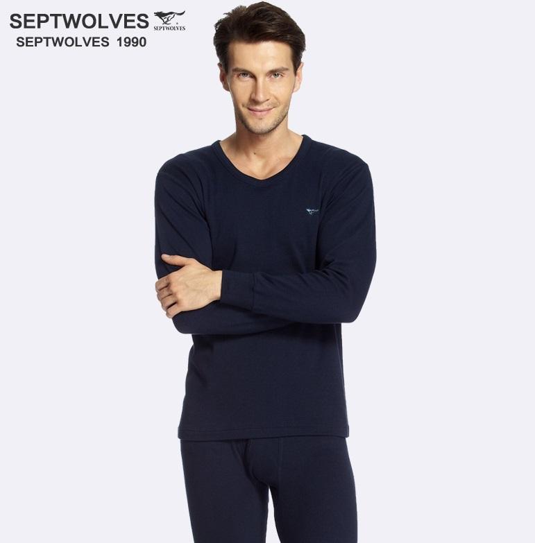 ชุดลองจอนลองจอนผู้ชายสีกรม (เสื้อ+กางเกง)