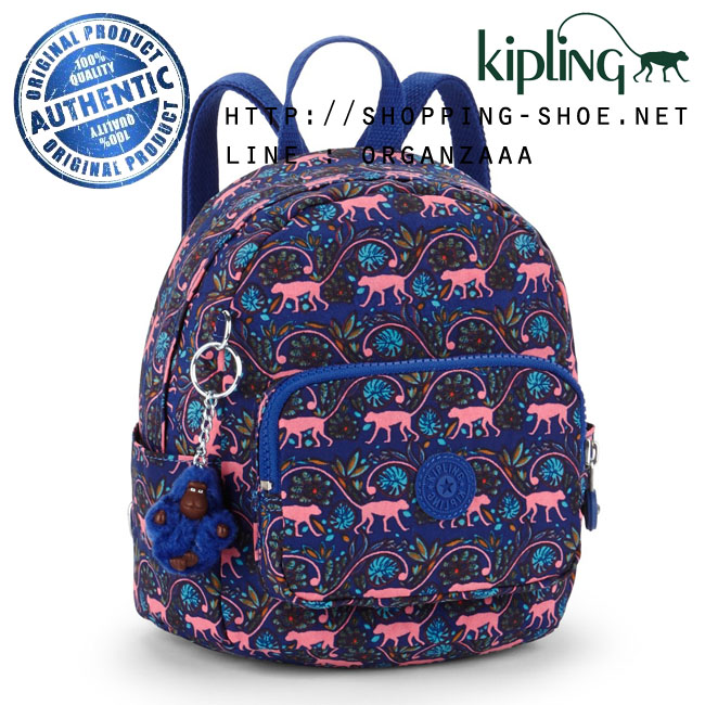 Kipling Mini Backpack - Monkey Spring C (Belgium)