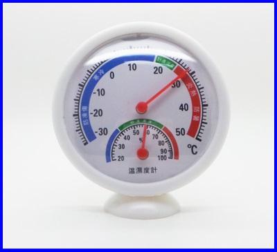TER032: หัววัดอุณหภูมิพกพา เครื่องวัดความชื้นและวัดอุณภูมิแบบเข็ม 10- 32°C Round Large Dial Outdoor Humidity Thermometer Hygrometer Temperature