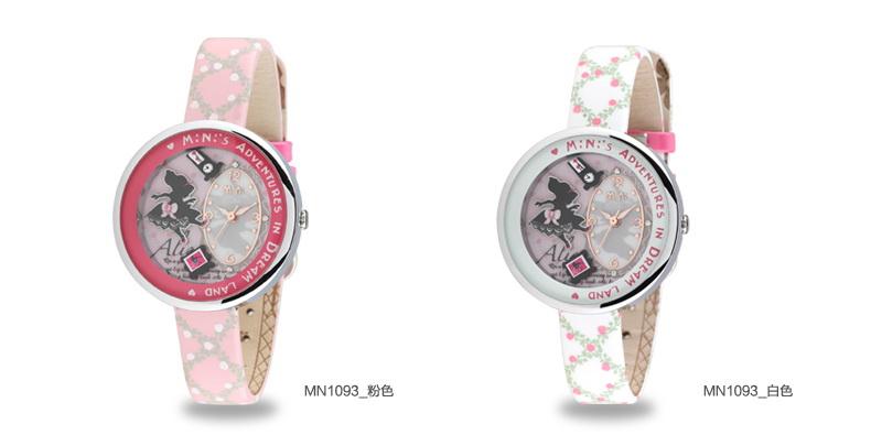 Pre-order: Ballet girl Mini watch