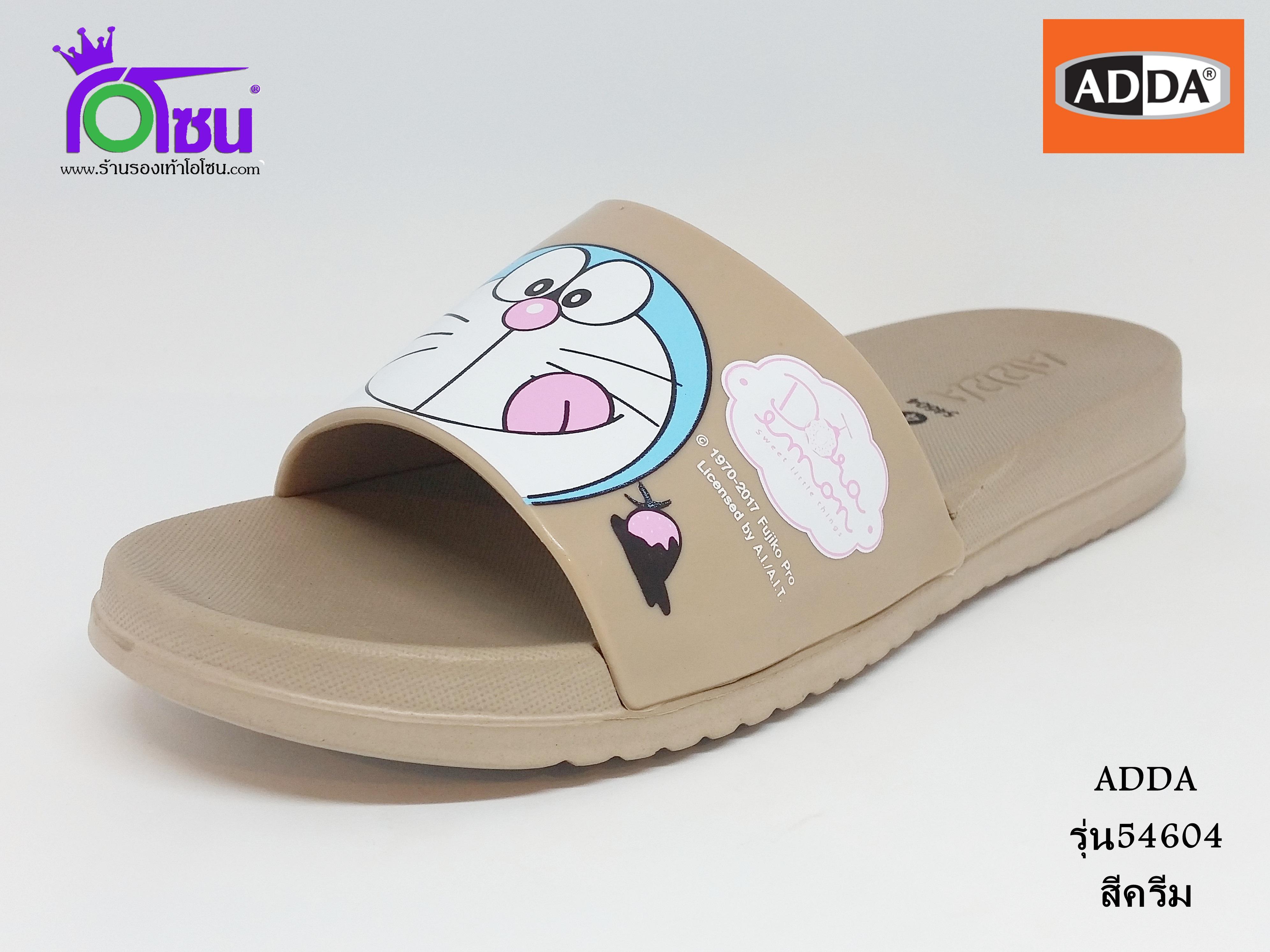 ADDA Doraemon แอ๊ดด้า โดราเอมอน รหัส 54604 สีครีม เบอร์ 4-6