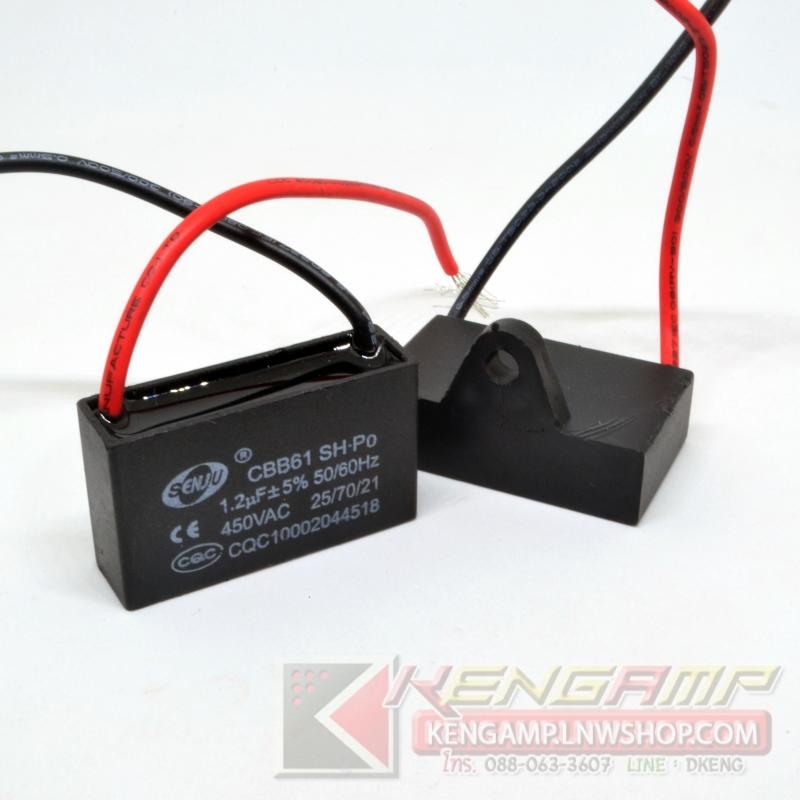 SENJU CBB61 1.2uF/450V