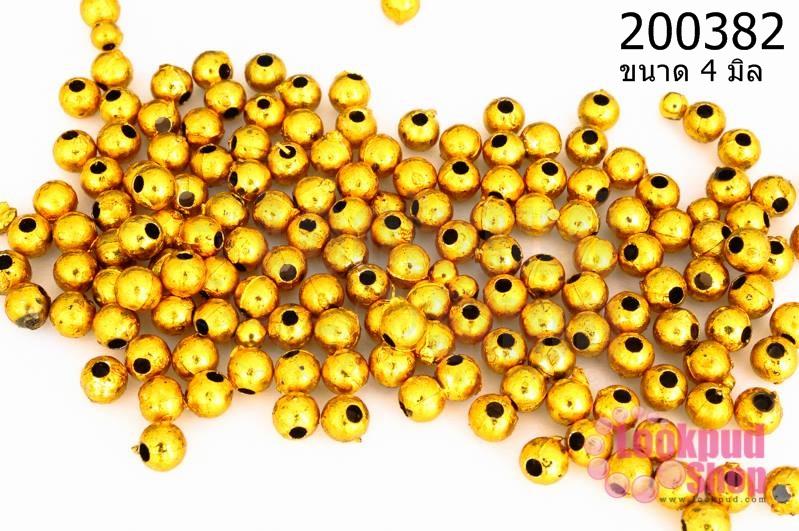 ลูกปัดพลาสติกเคลือบสีทอง กลม 4มิล (1ขีด/100กรัม)