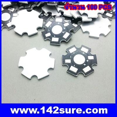 SIK001-M: Heat Sink Aluminum ระบายความร้อน หลอดไฟ LED High Power 1W 3W 5W (จำนวน100ชิ้น)