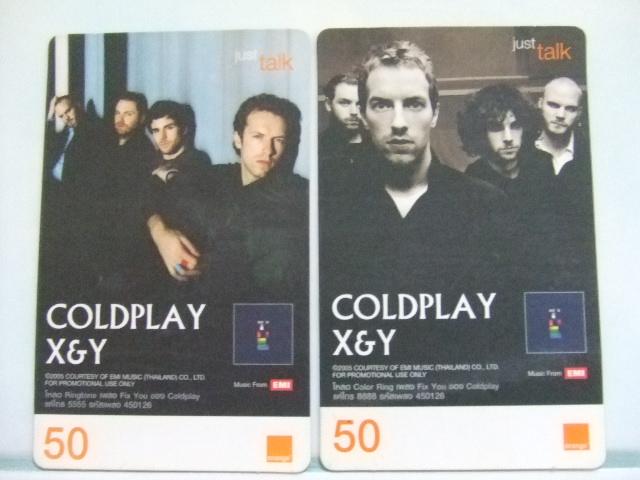 COLDPLAY XGY 2 ใบ